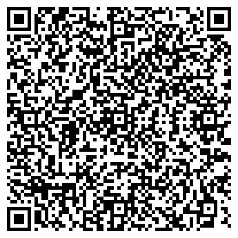 QR-код с контактной информацией организации ДИОВУС, ТОО