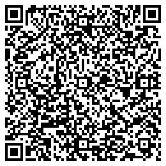 QR-код с контактной информацией организации ПАКС, ТОО