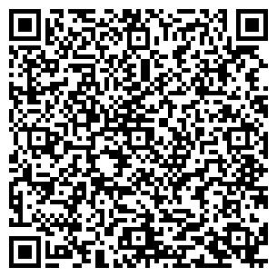 QR-код с контактной информацией организации ИНТЕРАКТИВНЫЙ СПРАВОЧНИК ТУРИСТА
