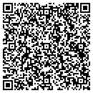 QR-код с контактной информацией организации ЭЛЬКОР, ОАО