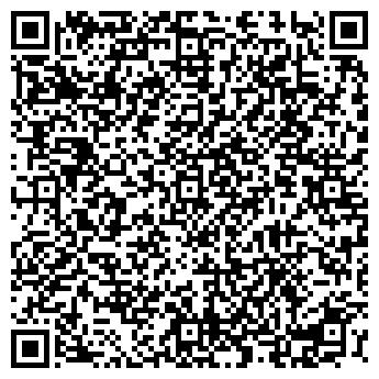 QR-код с контактной информацией организации АЛЕКС-ТРЭВЛ