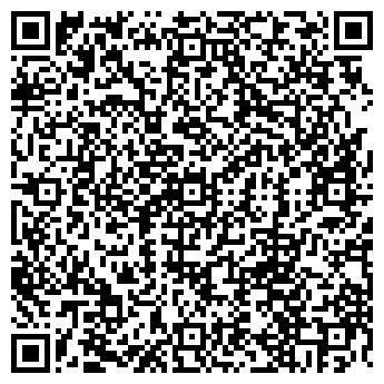 QR-код с контактной информацией организации СТАВРОПОЛЬИНТУР