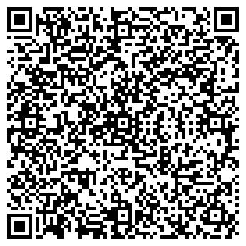 QR-код с контактной информацией организации ЭЛИ ТУР, ООО