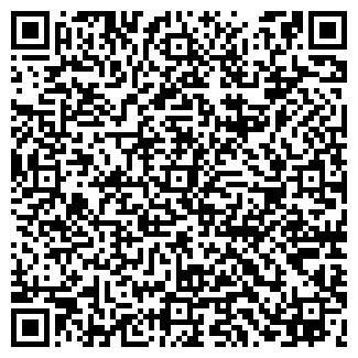 QR-код с контактной информацией организации ЭНЖЕЛ, ООО