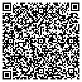QR-код с контактной информацией организации ПЯТИГОРСК