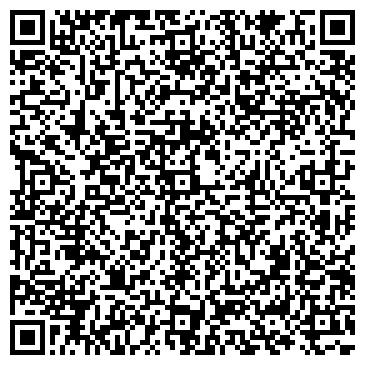 QR-код с контактной информацией организации КОНСТАНТИНОВСКАЯ АМБУЛАТОРИЯ
