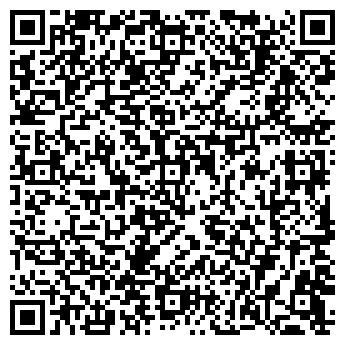 QR-код с контактной информацией организации ПОДКУМКИНСКАЯ АМБУЛАТОРИЯ