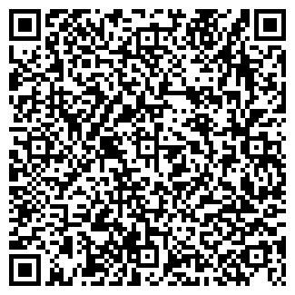 QR-код с контактной информацией организации № 257 АПТЕКА