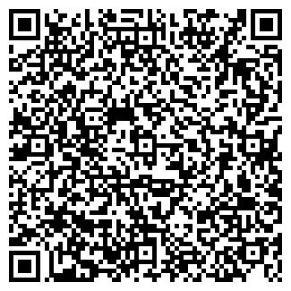 QR-код с контактной информацией организации № 309 АПТЕКА