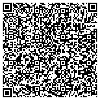QR-код с контактной информацией организации ООО Горслужба - Ритуал