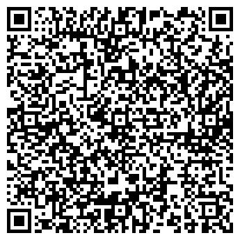 QR-код с контактной информацией организации ШАХТОСТРОЙСЕРВИС, ЗАО