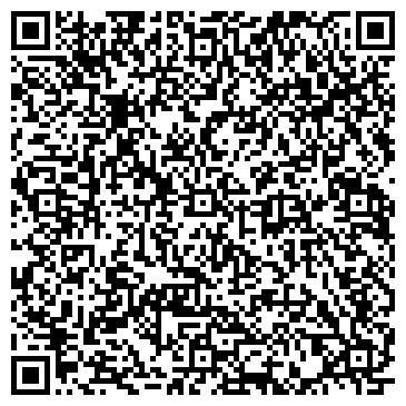 QR-код с контактной информацией организации АРДОНСКИЙ РЕМОНТНО-МЕХАНИЧЕСКИЙ ЗАВОД