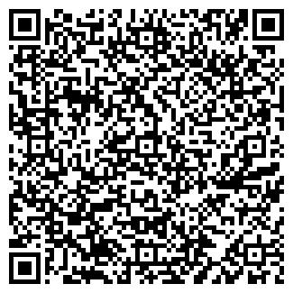 QR-код с контактной информацией организации ЧОГРАЙСКОЕ, ЗАО