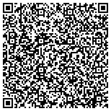 QR-код с контактной информацией организации ВОСТОК КОЛЛЕКТИВНОЕ СЕЛЬСКОХОЗЯЙСТВЕННОЕ ПРЕДПРИЯТИЕ