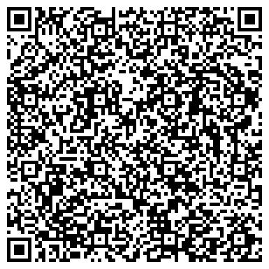 QR-код с контактной информацией организации КЫЗБУРУН КОЛЛЕКТИВНОЕ СЕЛЬСКОХОЗЯЙСТВЕННОЕ ПРЕДПРИЯТИЕ