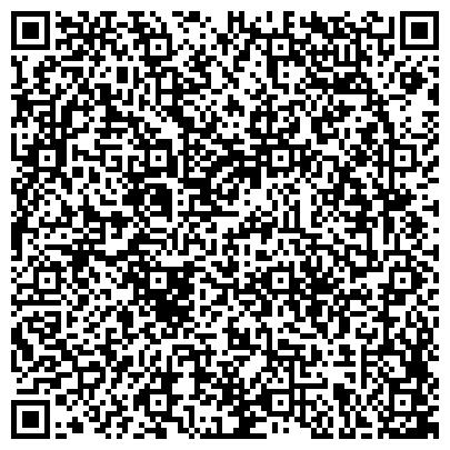 QR-код с контактной информацией организации ТРУДОВОЙ ГОРЕЦ КОЛЛЕКТИВНОЕ СЕЛЬСКОХОЗЯЙСТВЕННОЕ ПРЕДПРИЯТИЕ