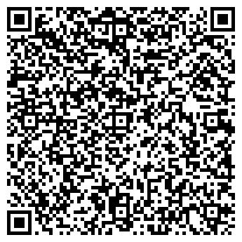 QR-код с контактной информацией организации ЭДЕЛЬБАЙСКИЙ КОЛХОЗ
