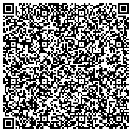 QR-код с контактной информацией организации КАМЕННОБАЛКОВСКОЕ, ЗАО