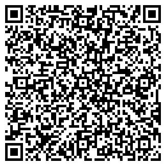 QR-код с контактной информацией организации АЛЬТАИР КОРТУП