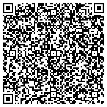 QR-код с контактной информацией организации ОПЫТНО-ПРОИЗВОДСТВЕННОЕ ХОЗЯЙСТВО