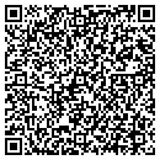 QR-код с контактной информацией организации ПАМЯТНОЕ, ЗАО