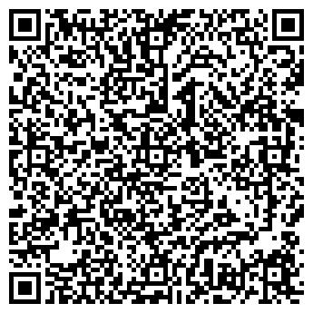 QR-код с контактной информацией организации МЕЖРАЙОННОЕ ДОРОЖНОЕ РСУ