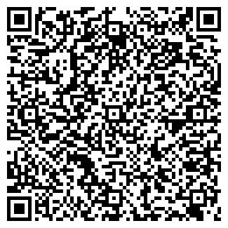 QR-код с контактной информацией организации ВИК,, МП
