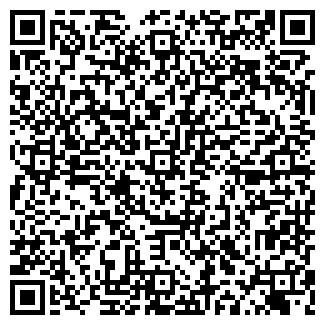 QR-код с контактной информацией организации ПМК № 35
