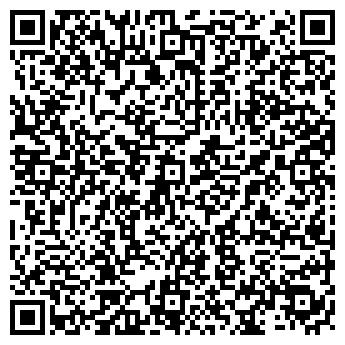 QR-код с контактной информацией организации ДОРОЖНОЕ МЕЖРАЙОННОЕ РСУ