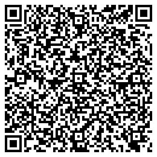 QR-код с контактной информацией организации ПРИКУМСК