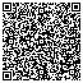 QR-код с контактной информацией организации ЛЕКСУС