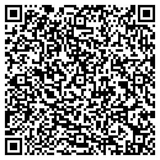 QR-код с контактной информацией организации ОСЕТИЯ