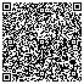 QR-код с контактной информацией организации РАДУГА ЗАВОД