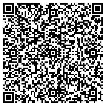 QR-код с контактной информацией организации БРАВА ФИРМА
