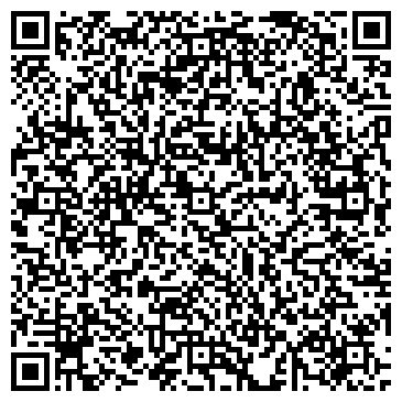 QR-код с контактной информацией организации БИБЛИОТЕКА ЦЕНТРАЛЬНАЯ РАЙОННАЯ РОГАЧЕВСКАЯ
