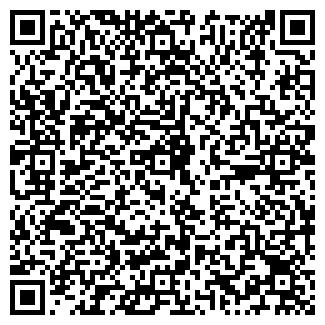QR-код с контактной информацией организации ОС НПП, ЗАО