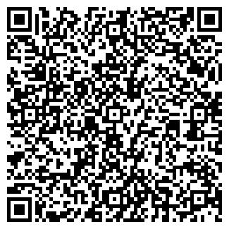 QR-код с контактной информацией организации ДОРОС