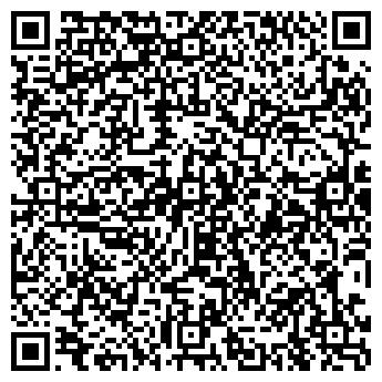 QR-код с контактной информацией организации ЗАЙНАТЫ КЪАБИЦ