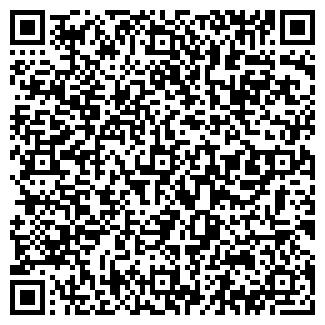 QR-код с контактной информацией организации ВПАП № 2