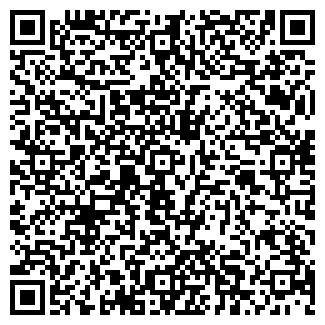 QR-код с контактной информацией организации КОБАН