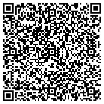QR-код с контактной информацией организации ОПТИКА МАГАЗИН