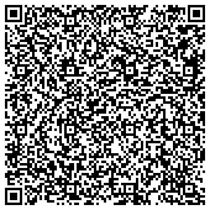 QR-код с контактной информацией организации РЕСПУБЛИКАНСКАЯ СТАНЦИЯ ПО БОРЬБЕ С БОЛЕЗНЯМИ ЖИВОТНЫХ