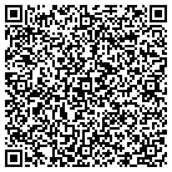 QR-код с контактной информацией организации АГРОСЕРВИС РОГАЧЕВСКИЙ ОАО