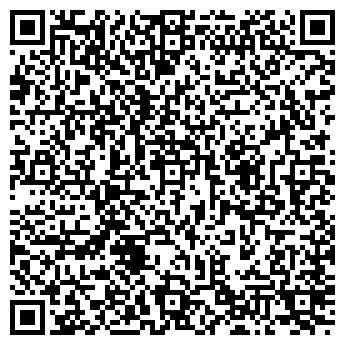 QR-код с контактной информацией организации СОВТРАНСАВТО-АЛАНИЯ