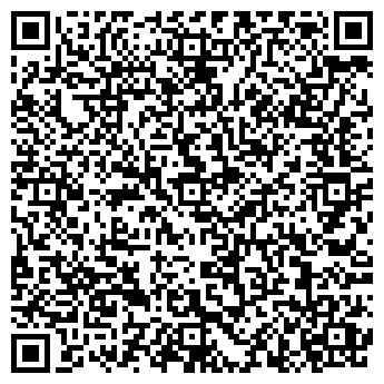 QR-код с контактной информацией организации ГЕОРГИЕВСКИЙ РУС