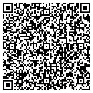 QR-код с контактной информацией организации КАОРИ