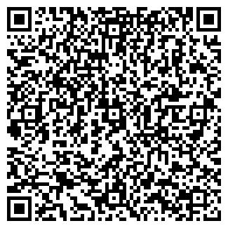 QR-код с контактной информацией организации АМРИТА ЗАО