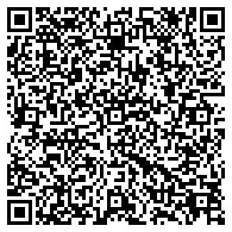 QR-код с контактной информацией организации КУГУЛЬТИНСКОЕ, ТОО