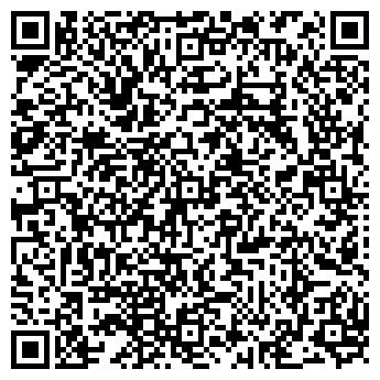 QR-код с контактной информацией организации СПИЦЕВСКОЕ ПРЕДПРИЯТИЕ
