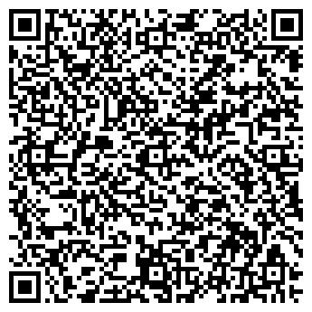 QR-код с контактной информацией организации № 256 АПТЕКА